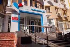 Одесса больница суставы как растянуть голеностопный сустав видео